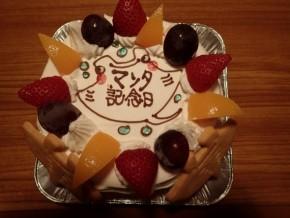 2015-9-21 石垣 (166) (650x488)