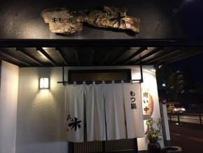 2015-9-6 福岡 (11) (650x488)