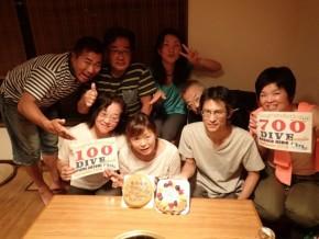 2015-9-21 石垣 (172) (650x488)