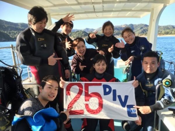 2016-12-30 清水25 (1) (650x488)